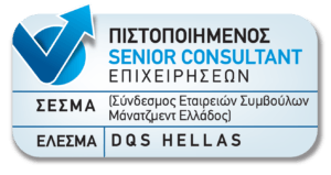 Certified Senior Marketing Consultant